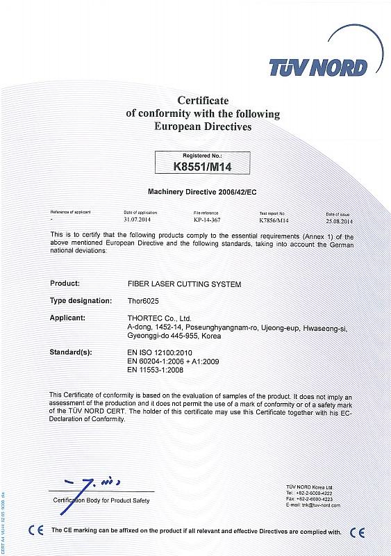 CE Certificate(CE인증서)(Thor6025).jpg